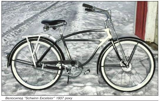 "Велосипед ""Schwinn Excelsior"" 1937 року"