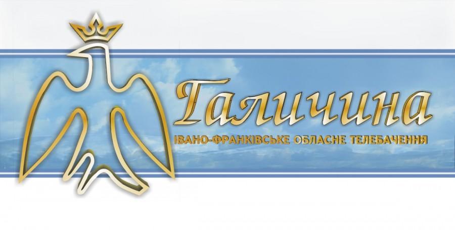 galtv_banner