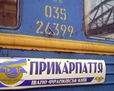 Миколаїв потяг Вікіпедія