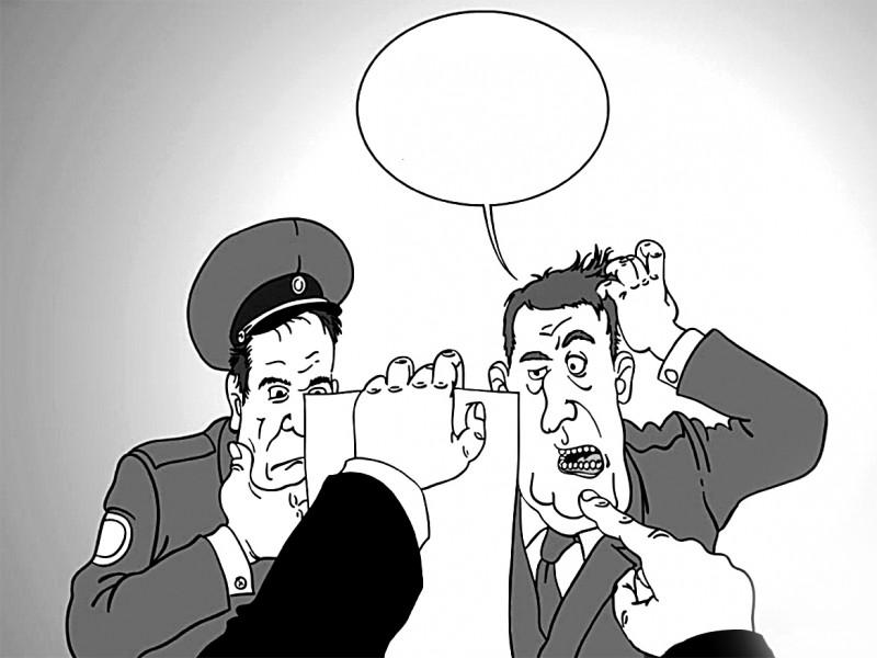 Смешные картинки прокуратуры