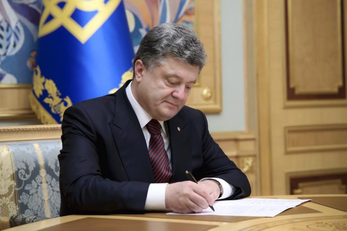 Порошенко підписав Закон, який удосконалює правові засади діяльності Нацгвардії