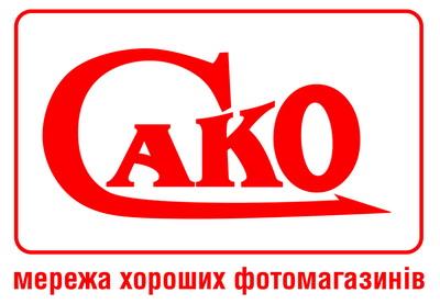 лого Сако