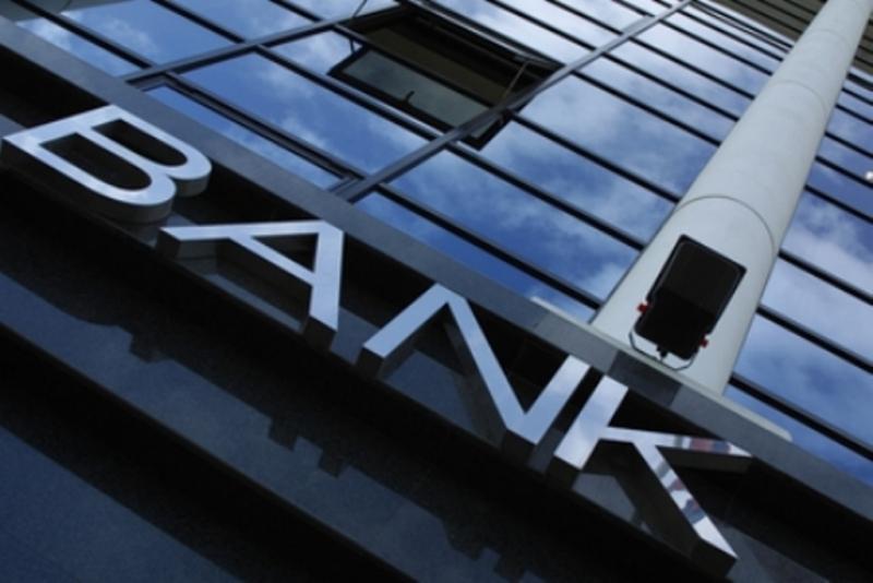 НБУ визнав неплатоспроможним перший уцьому році банк
