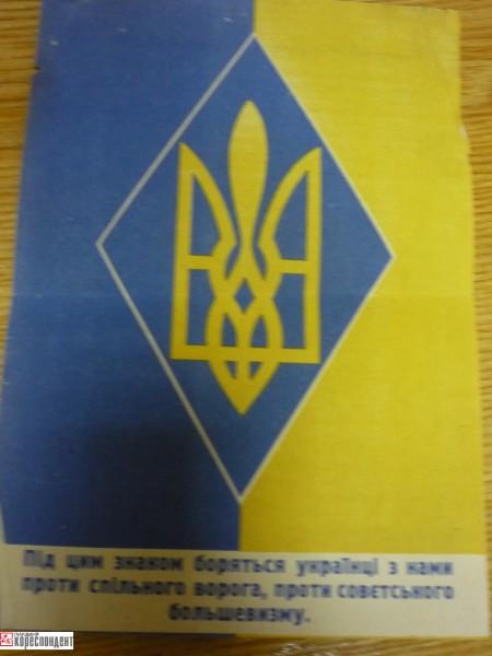 P1090734 титулка листівки