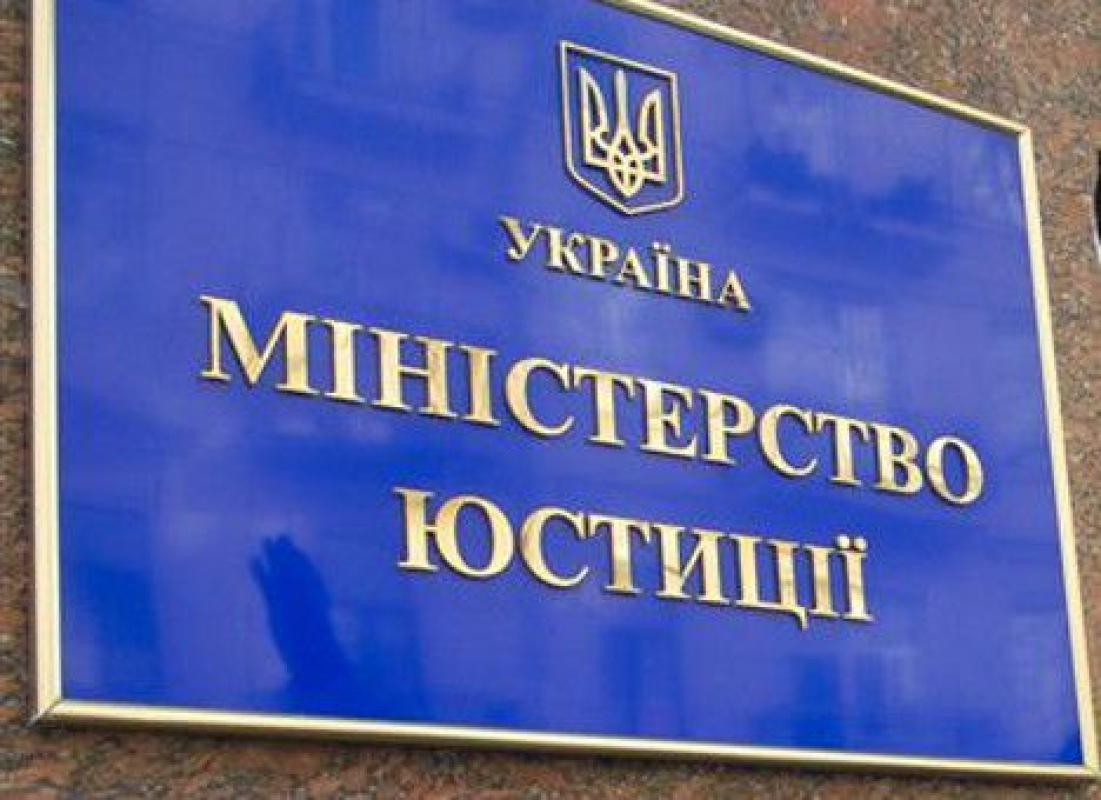 Законність обрання нового керівника Координаційного центру з надання правової допомоги не викликає сумніву