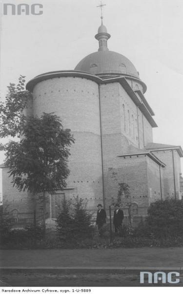 Костел Царя Христа