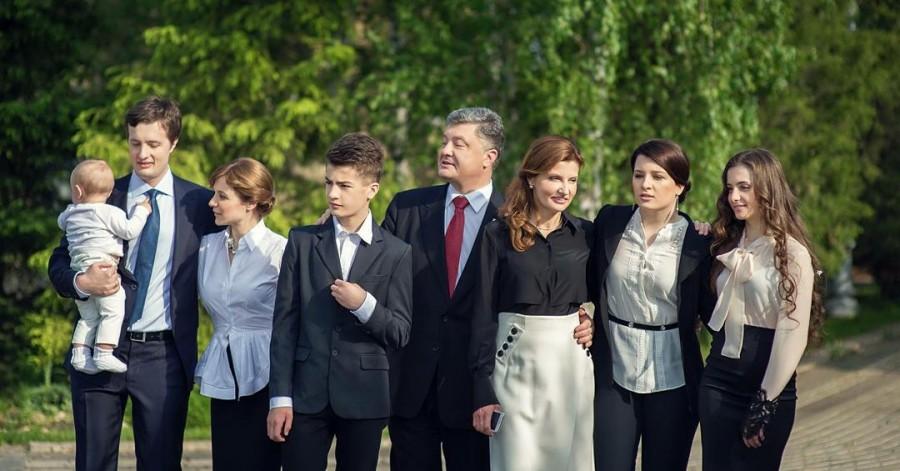 сім'я порошенко