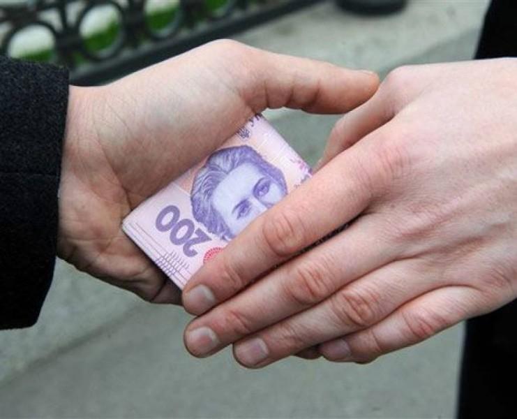 хабар корупція