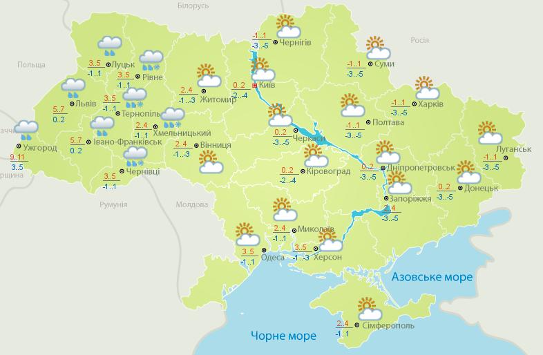 ukrainekjkjkjkjkjkjk
