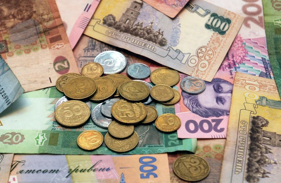 гривня гроші