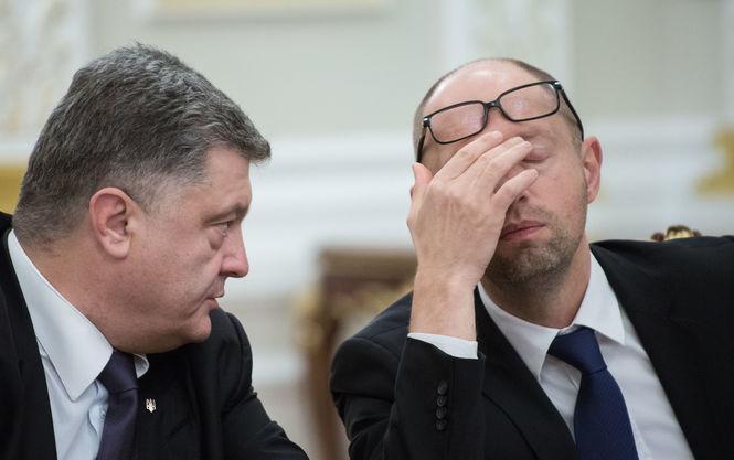 67_main_ukr