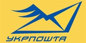 Укрпошта_логотип