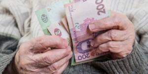 гроші пенсія