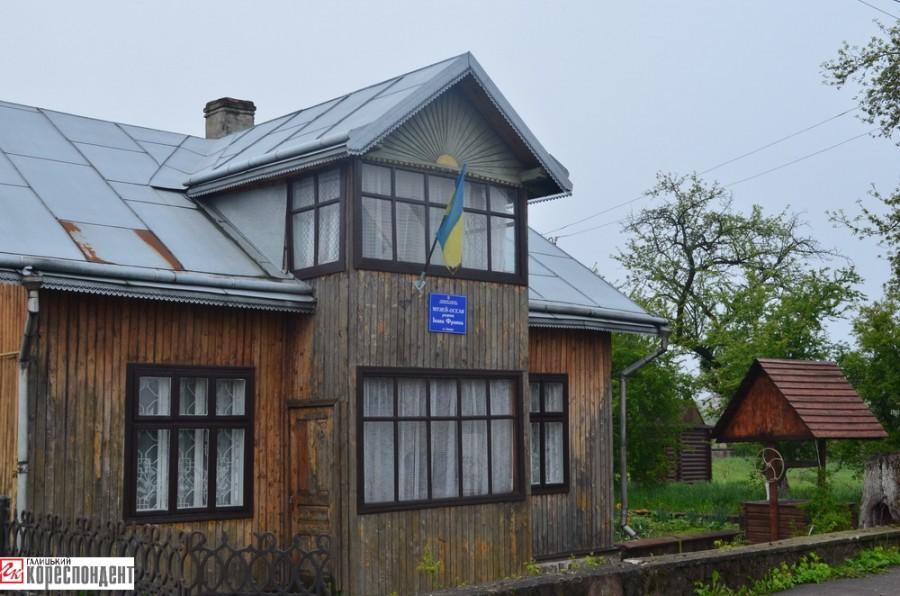 Музей-оселя родини Івана-Франка-1