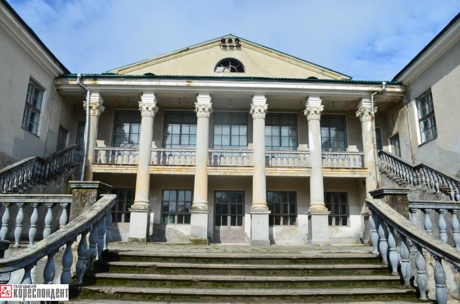 Палац культури «Мінерал»-