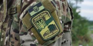 АТО армія ЗСУ