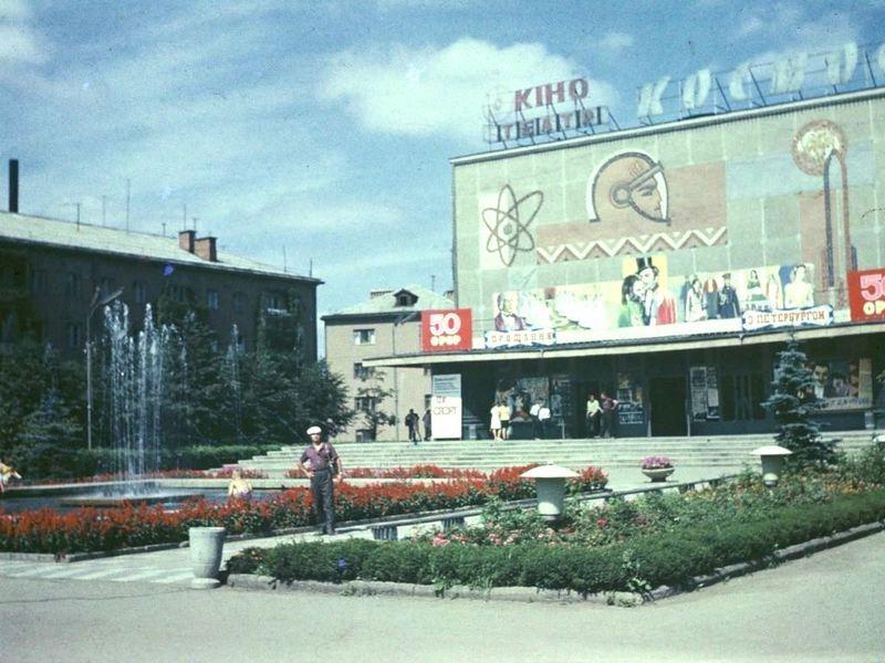 кінотеатр-ориг
