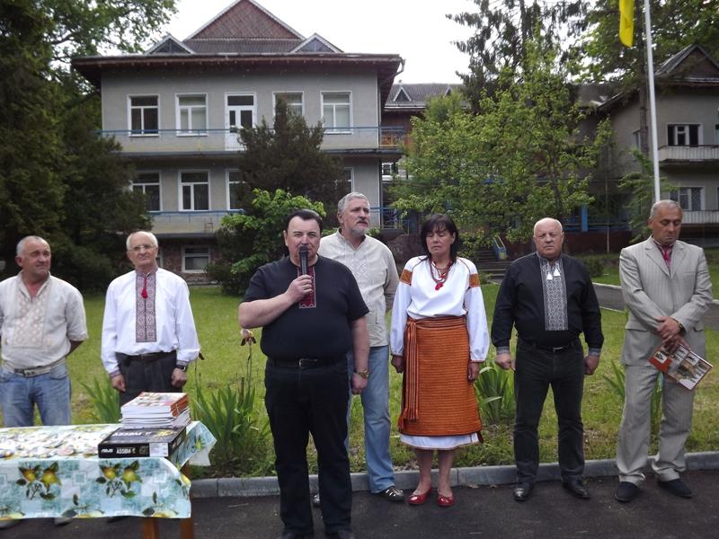 На Прикарпатті стартував туристичний турнір пам'яті Героя Сергія Дідича