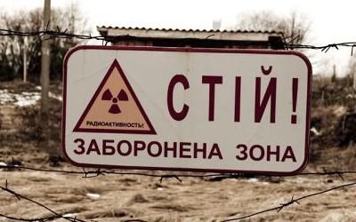 reabilitirovat-territorii-chernobylskoy-zony