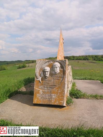 Пам'ятник пілотам 2