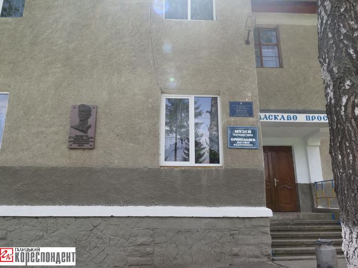 музей Бринського