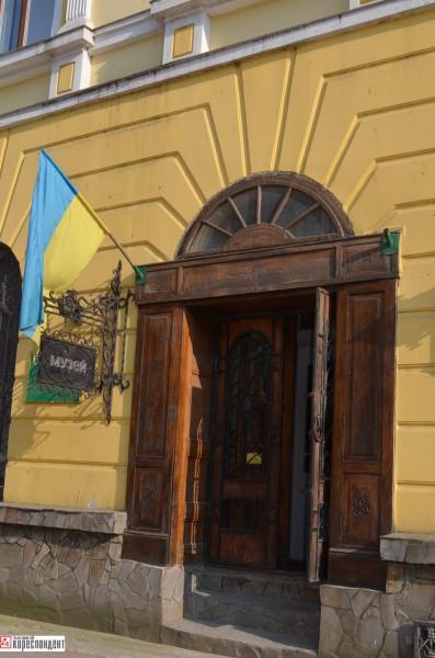 музей народного мистецтва і побуту Гуцульщини1