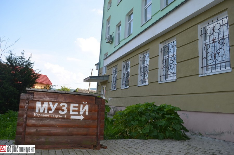 музей струтинського2