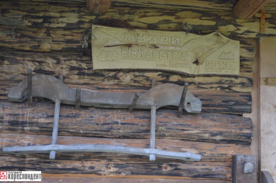 музей вівчарства2