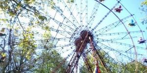 парк атракціонів