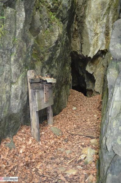 печера довбуша2