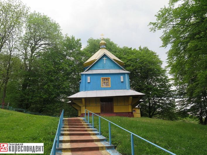 церква одаїв