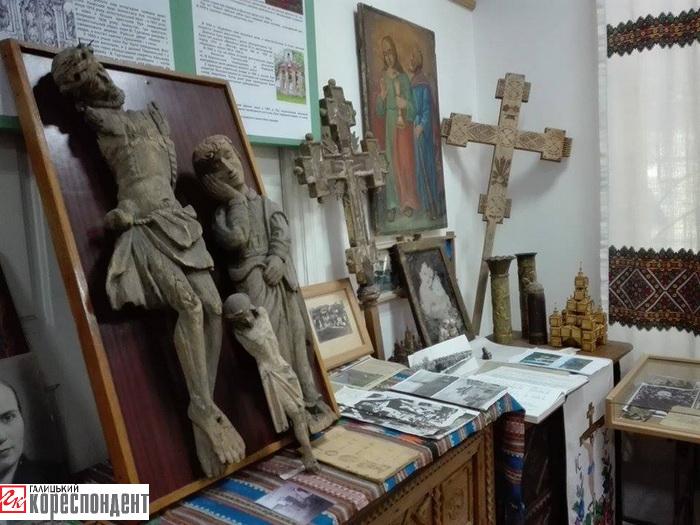музей Делятин
