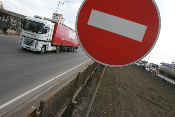 """Результат пошуку зображень за запитом """"заборона вантажного транспорту"""""""