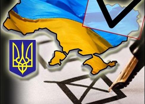 Вибори вУкраїні: у201-й об'єднаній тергромаді розпочалося голосування