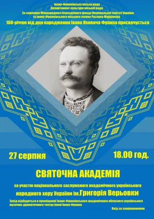 1471508331_160_novyy-razmer