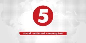 Logo_www-5-ua