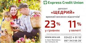 i-frankivsk_presa_veresen