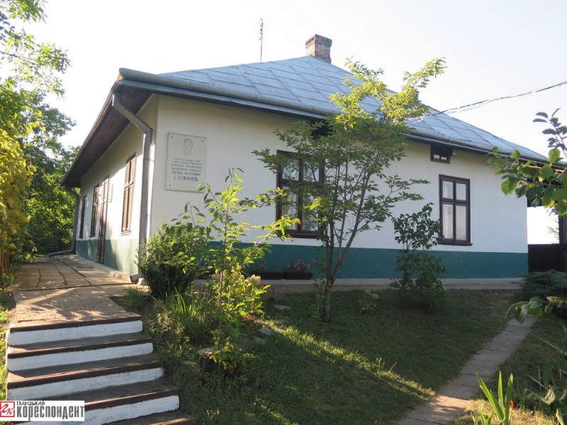 muzej-stefanyka