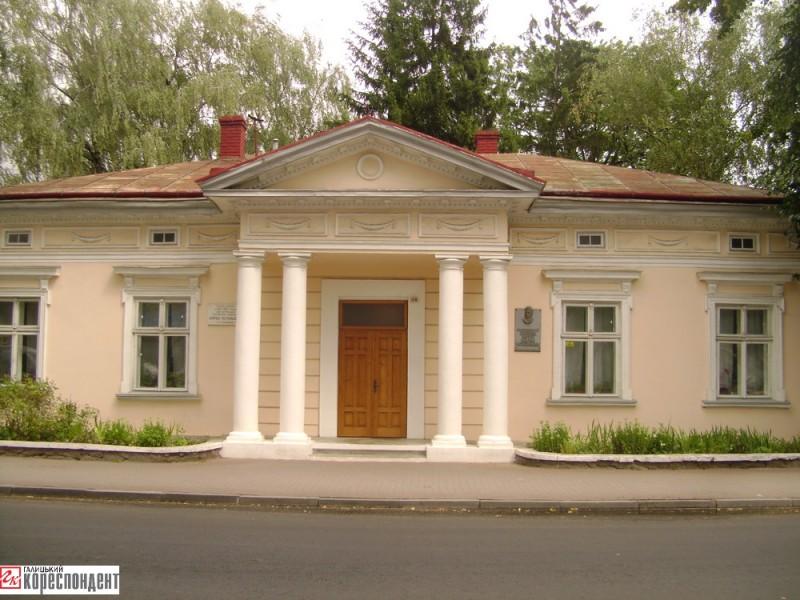 muzej-cheremshyny