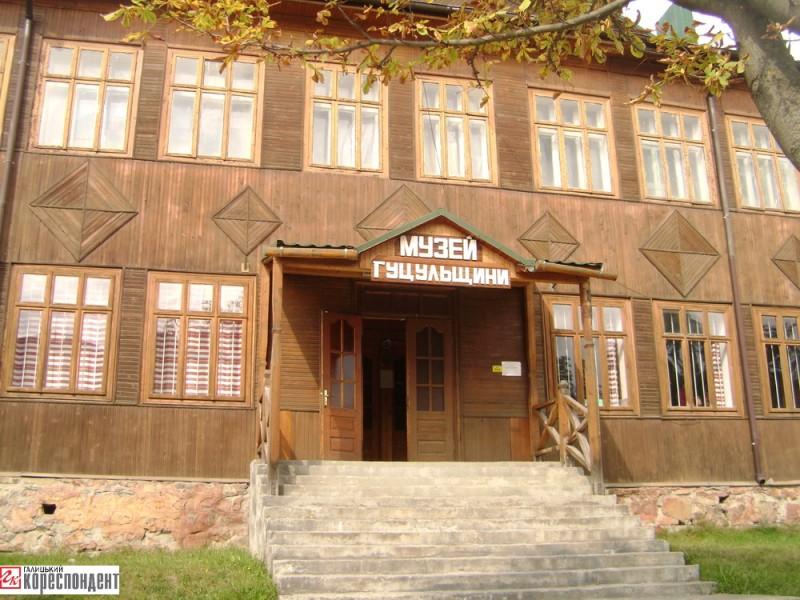muzej-gutsulshhyny
