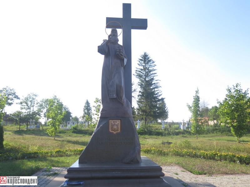 pamyatnyk-ikona-iovu