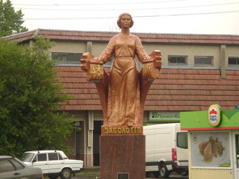 shlyahtyanka-sofiya-zabolotiv