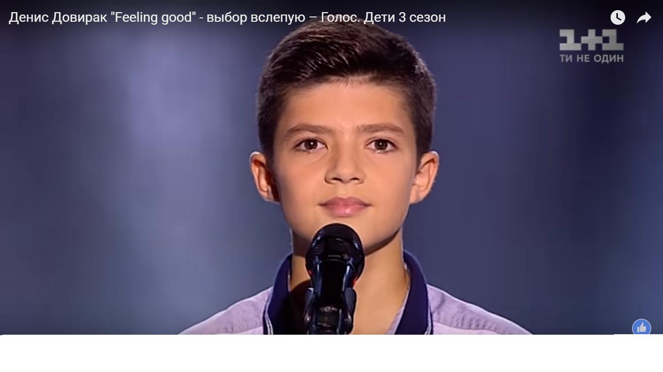 Тим из голос дети германия фото