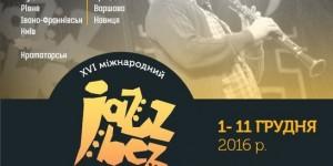 jazz_bez_2016