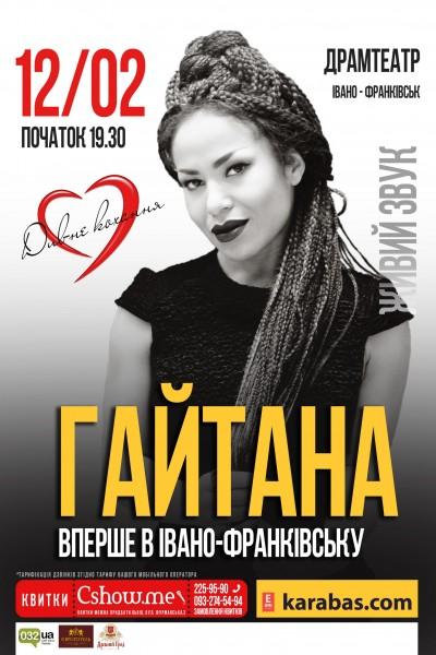 afisha-gajtana-ivano-frankivsk