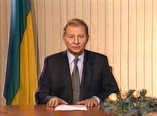 kuchma-1997-e1483093271605