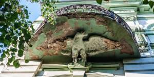 вул. Січових Стрільців, 18