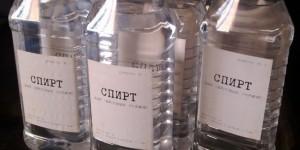 sovety-kak-sdelat-vodku-iz-spirta-1