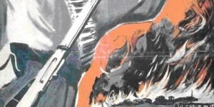 Радянська агітаційна афіша. Матеріали сайту http://www.communisme-bolchevisme.net/images_ussr_cccp_pictures.htm.