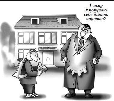 благодійність в школі